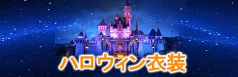 http://www.coslemon.jp/data/coslemon/image/big/coslemon-m1.jpg