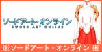 http://www.coslemon.jp/data/coslemon/image/hidari-tokusyuu/00006.jpg