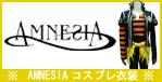 http://www.coslemon.jp/data/coslemon/image/hidari-tokusyuu/00011.jpg