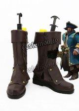 Dota2 キャプテン風 コスプレ靴 ブーツ