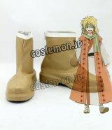 暁のヨナ ゼノ 黄龍風 コスプレ靴 ブーツ