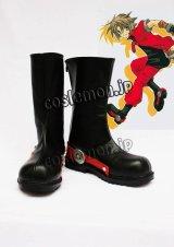 エレメンタル ジェレイド風 コスプレ靴 ブーツ