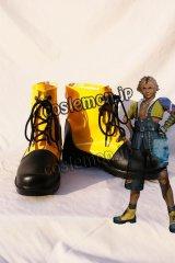 ファイナルファンタジーX ティーダ風 コスプレ靴 ブーツ