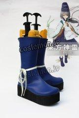 東方Project もののべのふと風 コスプレ靴 ブーツ