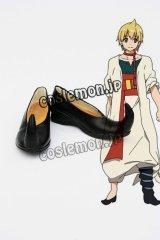 マギ アリババ·サルージャ風 コスプレ靴 ブーツ