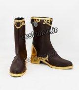 夢王国と眠れる100人の王子様 不思議の国 チェシャ猫風 コスプレ靴 ブーツ