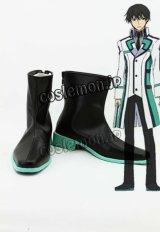 魔法科高校の劣等生 司波達也風 コスプレ靴 ブーツ