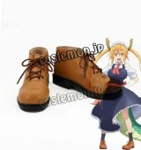 小林さんちのメイドラゴン トール風 コスプレ靴 ブーツ