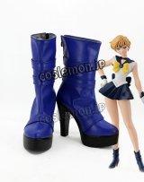 美少女戦士セーラームーン 天王はるか風 セーラーウラヌス 02 コスプレ靴 ブーツ