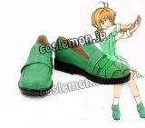カードキャプターさくら 木之本桜風 きのもとさくら クリアカード編 コスプレ靴 ブーツ