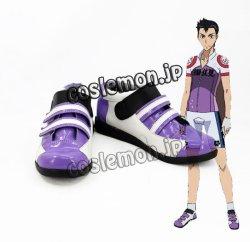 画像1: 弱虫ペダル 石垣光太郎風 いしがきこうたろう 京都伏見高校 コスプレ靴 ブーツ