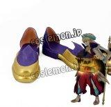 Fate/Grand Order フェイト・グランドオーダー ギルガメッシュ風 コスプレ靴 ブーツ