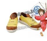 千と千尋の神隠し 荻野千尋風 コスプレ靴 ブーツ