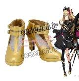 Fate/Grand Order エレシュキガル風 コスプレ靴 ブーツ
