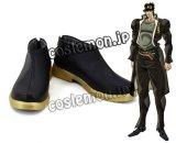 ジョジョの奇妙な冒険 空条承太郎風 02 コスプレ靴 ブーツ