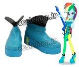 マイリトルポニー: エクエストリア・ガールズ My Little Pon : Equestria Girls Rainbow Dash レインボーダッシュ風 ●コスプレ靴 ブーツ