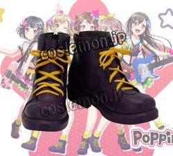 画像3: BanG Dream! バンドリ! 戸山香澄風 02●コスプレ靴 ブーツ