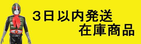 https://www.coslemon.jp/data/coslemon/image/big/101.jpg
