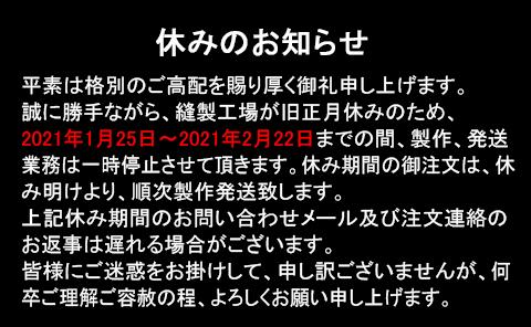 https://www.coslemon.jp/data/coslemon/image/big/2021coslemon-b.jpg