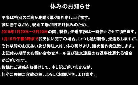 https://www.coslemon.jp/data/coslemon/image/big/JP1-2019.jpg