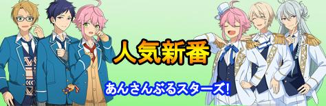 http://www.coslemon.jp/data/coslemon/image/big/big2.jpg