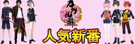 http://www.coslemon.jp/data/coslemon/image/big/coslemon-m2.jpg