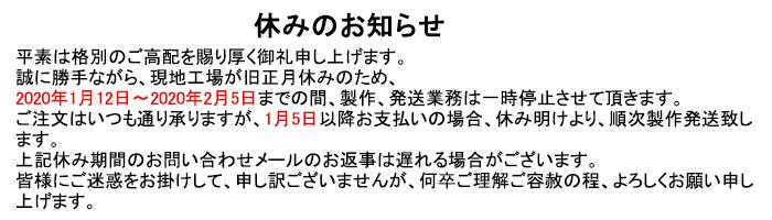 https://www.coslemon.jp/data/coslemon/image/big/coslemon-small.jpg