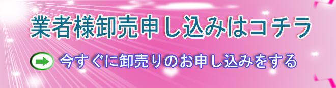 http://www.coslemon.jp/data/coslemon/image/gyousya01.jpg