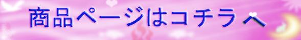 http://www.coslemon.jp/data/coslemon/image/gyousya02.jpg