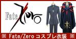 http://www.coslemon.jp/data/coslemon/image/hidari-tokusyuu/00004.jpg