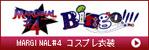 http://www.coslemon.jp/data/coslemon/image/hidari-tokusyuu/0017.jpg