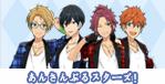 http://www.coslemon.jp/data/coslemon/image/hidari-tokusyuu/left1.jpg