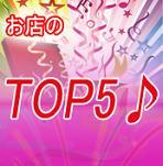 http://www.coslemon.jp/data/coslemon/image/top5/top-5.jpg