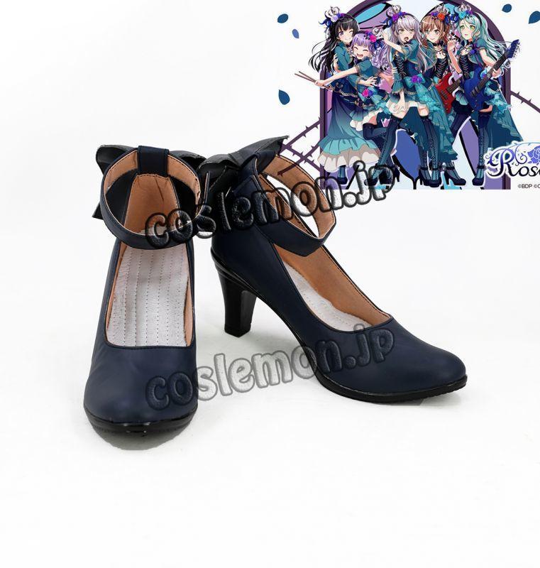 バンドリ!ガルパ Roselia ロゼリア風 コスプレ靴 ブーツ